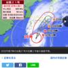台風の中での衆議院議員選挙