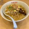 【東京餃子食堂】味噌ラーメン美味し