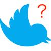 Twitterは自滅への道を歩み続けるのか