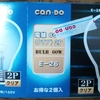 Incandescent filament lamp = 105 yen ($1.01 €0.74)