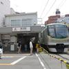 5/12 東急池上線駅めぐり