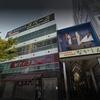 堺市のキャッシングスペースはヤミ金ではない正規のローン会社です。