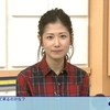 「ニュースチェック11」1月13日(金)放送分の感想