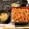 【2020.09.07】梅田・阪急三番街の絶品ステーキ丼
