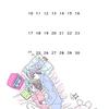 イラスト・カレンダー【2019年3月】