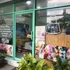 人生初!?のフットジェルネイルはバンコクで♪『O.M.G.  Nail Salon』@BTSプナウティ