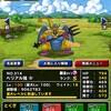 level.1533【ウェイト120】第188回闘技場ランキングバトル2日目・ベリアル強初陣!!