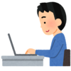 【Lifehack】AmazonでノートPC用スタンドを購入する/傾斜をつけると姿勢やタイピングが楽になります