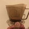 【ダイソー】コーヒードリッパーとドリップペーパーを買ってみた