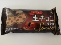 ファミマ「限定」生チョコモナカスペシャルが今年も美味しい。いや、美味し過ぎる!