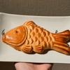 魚餅(ゆいぴん)