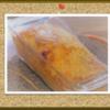「チーズのケークサレ(cake salé)」の思ひで…