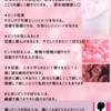 ピンクを選ぶ心理