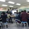 新潟大学教育学部附属新潟小学校 授業訪問レポート No.4 (2017年1月17日)