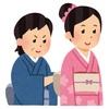 東京コピーライターズクラブ新人賞(2016)で入選した銀座いせよしのポスター「ハーフの子を産みたい方に」を受けて断つ。