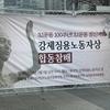 """韓国の独立記念日に""""反日""""イベントに参加したけどみんなとっても優しかった件"""