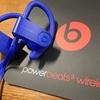 【レビュー】Powerbeats3 Wirelessイヤフォンの詳細、高音質で超フィット!