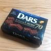 DARS カカオ70%が特売されていた本当の理由は〇〇だ!