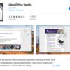 LibreOffice (macで無料オフィス)