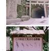鎌倉女子旅