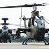 【短報】第3対戦車ヘリコプター隊 閉隊(2021年3月17日)