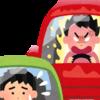 〖永久保存版〗煽り運転(危険運転)された時の対処法・最新のドライブレコーダーはハイテク??