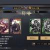【新版】スタートダッシュガイド