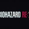 PS4『バイオハザード RE:2』感想・レビュー