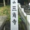 何とか香川に入りました  (*^▽^*)