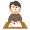 皆さんはブログを書く時の挨拶は何かありますか?