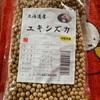 自家製納豆