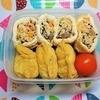 これだけで栄養満点!【まごわやさしい】でいなり寿司の作り方。