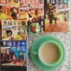 思わず、うるる…と感涙してしまう、心温まる物語です「黒猫王子の喫茶店」の感想( t_and_sn.5さん)