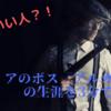 【実はいい人?!】マフィアのボス『アルカポネ』を3分で解説!