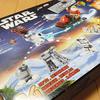 【LEGO】恒例の「75097:スター・ウォーズ アドベントカレンダー」が届いた!