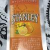 変わったタバコを吸ってみよう 素直な喫味!?  スタンレー・オレンジの試供品を吸ってみた。