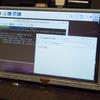 Raspberry Piでダッシュボードを作る(2) -真っ白ダッシュボード-