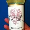 滋賀県の自家栽培ファーム直営店