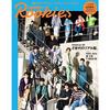 FINEBOYS+plus Rookies vol.2