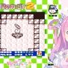 姫森ルーナが星のカービィ2に挑戦【シリーズ最高難易度級に立ち向かう】