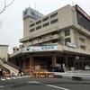学食巡り 163食目 名古屋学院大学 白鳥学舎
