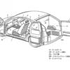 2020年に取り上げたマツダの特許・商標・意匠情報で特に印象に残った内容。