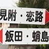 宝立七夕キリコ祭り(下見)