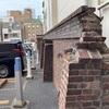 勝専寺の煉瓦塀 (その2)  足立区千住