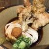 鶏天ぶっかけうどんの美味しい「本町製麺所」は、黒門市場の鰹節屋さんが作ったうどん屋さんです!