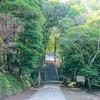「 館山で行ってみたい神社  YOSHI的お勧め3選」:南房総ここは外せない観光スポット まとめ1