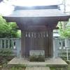 武蔵国府八幡宮(府中市)への参拝と御朱印