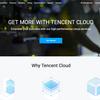 Tencent Cloud(腾讯云)のアカウント作成手順を解説