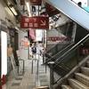 アメ横の地下食品街は完全に東南アジア