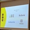 Object-Oriented Conference 2020 にて、デザインパターンとパタン・ランゲージの話で登壇、スポンサードしました